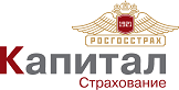 ОАО «Капитал Страхование»
