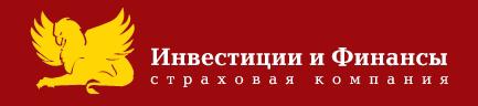 Акционерное общество Страховая компания «Инвестиции и Финансы»