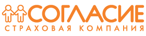ООО СК «Согласие»