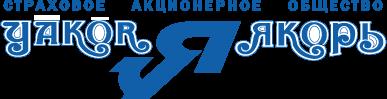 ОАО Страховое Общество «ЯКОРЬ»