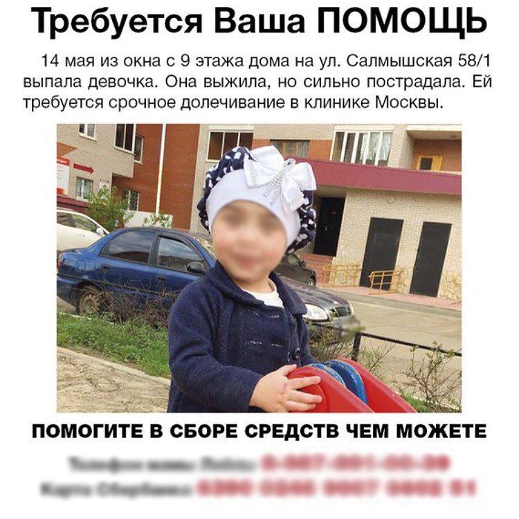 gulieva_fix