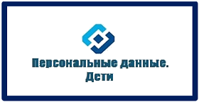 banner_deti