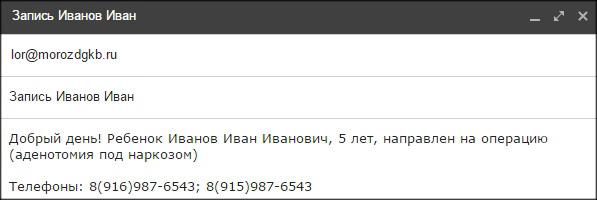 Телефон регистратуры областной поликлиники тамбова